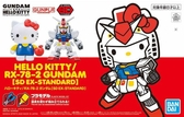 鋼彈模型 HELLO KITTY SDEX RX-78-2 SD 凱蒂貓 TOYeGO 玩具e哥
