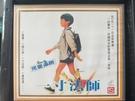 挖寶二手片-V02-098-正版VCD-日片【一寸法師】-伊藤步 原田知世(直購價)
