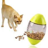 狗狗寵物玩具 訓練趣味橄欖型不倒翁漏食球【步行者戶外生活館】