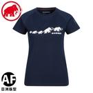 【MAMMUT 瑞士 女 QD Logo Print  AF PRT3短袖T恤 《海洋藍》】1017-02021/短T/運動短袖