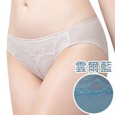 思薇爾-花縷系列M-XL蕾絲低腰三角內褲(雲爾藍)
