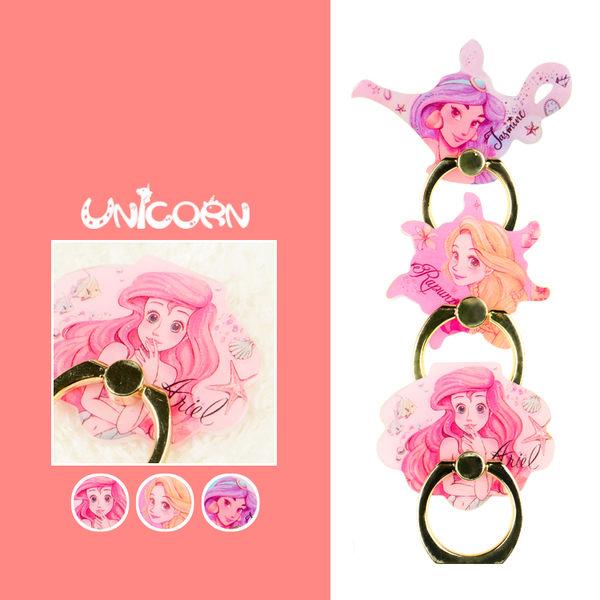 -三款- 俏麗公主手機指環扣 指環支架【Unicorn手機殼】