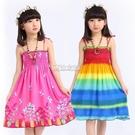 夏裝新款童裝女童洋裝兒童沙灘裙中大小童公主裙女孩沙灘裙 夏沫之戀