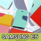 E68精品館 MERCURY 雙色皮套 三星 SAMSUNG E5 馬卡龍保護套手機套軟殼 E500YZ E500Y