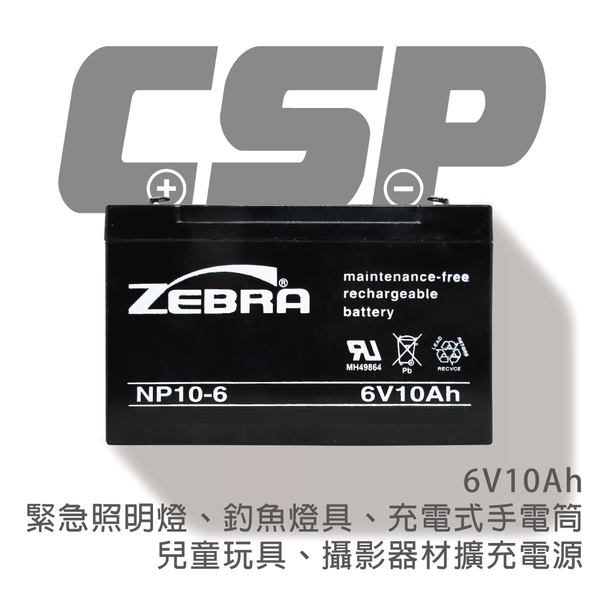【CSP進煌】NP10-6 鉛酸電池6V10AH/電動車/發電機/汽車/維修實驗/無線電機/露營/模型/UPS