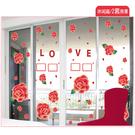 玫瑰花相框SK9042新款壁貼 兒童房 ...
