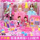 芭比娃娃 小伶兒童玩具3-6周歲女童8公主女孩9巴比娃娃5-7-10生日六一禮物4