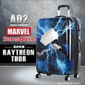 《熊熊先生》行李箱 20吋旅行箱 Samsonite登機箱 新秀麗 AD2