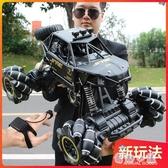 兒童遙控汽車越野車四驅充電動賽車攀爬車男孩玩具【奇趣小屋】