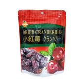 橙果小紅莓220G【愛買】