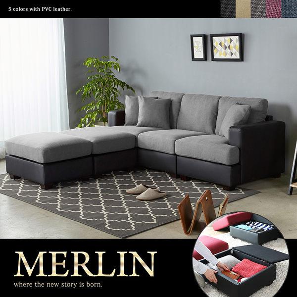 收納 / Merlin 瑪琳收納獨立筒加長L型沙發 / 5色 / H&D東稻家居