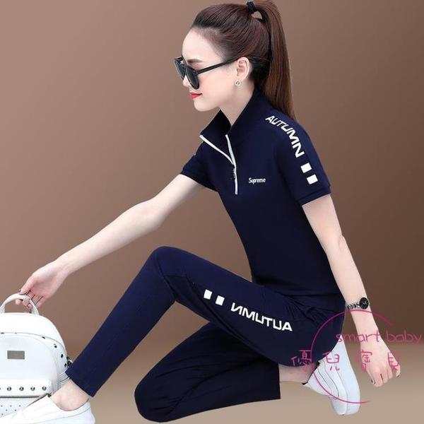 兩件套裝 短袖長褲運動套裝女夏新品時尚大尺碼寬鬆休閒跑步服兩件式薄款【快速出貨】