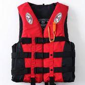 加厚專業救生衣兒童成人便攜式浮潛釣魚馬甲浮力背心船用  lh940【3C環球數位館】