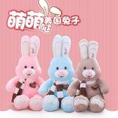 公仔 毛絨玩具兔子布娃娃熊貓公仔小白兔可愛睡覺抱抱熊女孩公主兒童