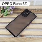 【Dapad】耐衝擊防摔殼 OPPO Reno 5Z (6.43吋)