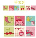 壁貼-開關貼U系列 1套6張 AF01013-718【AF01013-718】99愛買小舖