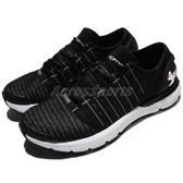 Under Armour UA 慢跑鞋 Speedform Europa CT 黑 銀 舒適緩震 運動鞋 男鞋【PUMP306】 3020973002