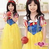 兒童角色扮演 萬聖節表演服 角色扮演 兒童角色服 白雪公主 女王 藍 天使甜心AngelHoney