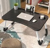 電腦桌床上用可折疊上鋪懶人學生宿舍神器學習書桌小桌子做桌寢室 JD 美物居家 免運