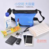 手機防水袋 防水包手機袋相機潛水套游泳溫泉漂流腰包肩包沙灘 7色