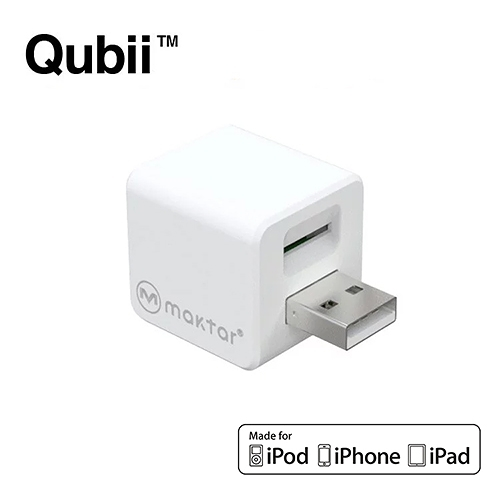 Qubii 備份豆腐 充電即自動備份iPhone手機 不含記憶卡 】(蘋果MFi認證)
