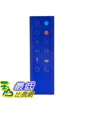 [9美國直購] Dyson 遙控器 967197-12 Replacement remote control Dyson Pure Hot+Cool HP01 purifying heater + fan