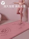 【618限時特惠】瑜伽墊 跳繩墊室內跳繩墊子減震隔音防滑家用墊健身跳操靜音跳繩毯瑜伽墊