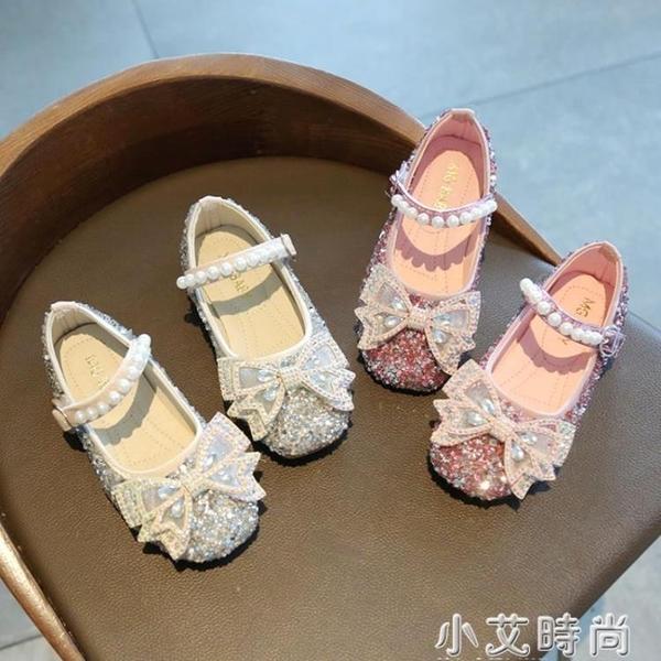 女童皮鞋公主鞋2021新款兒童春秋鞋中大童水晶鞋小女孩單鞋寶寶鞋 小艾新品
