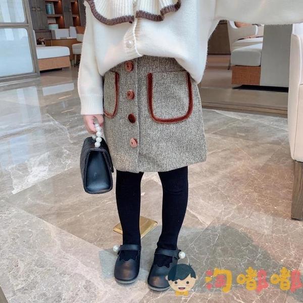 女童半身裙兒童裙子寶寶秋冬短裙【淘嘟嘟】