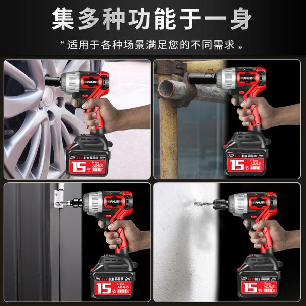 電動扳手 锂電衝擊大扭力 充電風炮工具 送超值18件 Canlidi無刷電動扳手 衝擊起子機 【現貨】