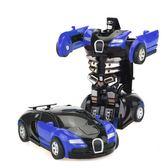 變形玩具金剛5 兒童男孩大黃蜂一鍵慣性撞擊PK汽車機器人