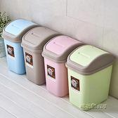 帶蓋垃圾桶家用客廳臥室可愛廚房有蓋衛生間大小號廁所創意拉圾桶MBS「時尚彩虹屋」