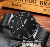手錶男學生男士手錶運動石英錶防水時尚潮流絲帶男錶韓腕錶  麥琪精品屋