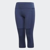 ADIDAS TRAINING CLIMACHILL TIGHT 3/4 藍 緊身褲 束褲 大童裝(布魯克林) CF7228