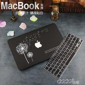 電腦殼 蘋果電腦macbook筆記本pro13.3保護殼air13外殼Mac12寸配件11套15 coco衣巷