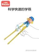 學習餐筷兒童筷子訓練筷小孩餐具套裝勺叉寶寶吃飯學習練習筷男孩家用一段 傑克傑克館