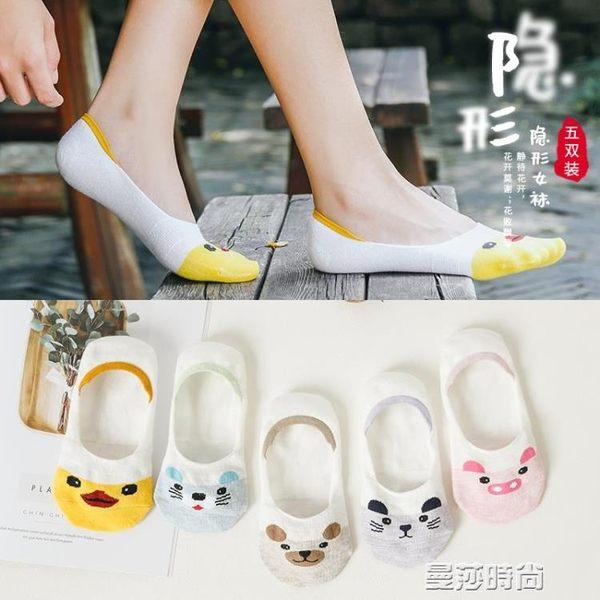 襪子襪子女短襪淺口韓版夏季純薄款可愛低筒棉船襪夏天硅膠防滑隱形襪 曼莎時尚