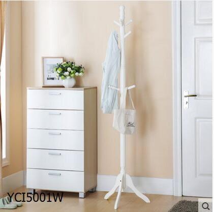 掛衣架落地臥室客廳簡約現代衣服架子溢彩年華 (2個顏色)