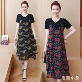 大尺碼兩件式洋裝 胖妹妹短袖連身裙洋氣寬鬆遮肚子顯瘦時髦吊帶裙兩件套JA7461『毛菇小象』