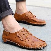 潮男豆豆鞋 夏季透氣手工涼皮鞋男士休閒皮鞋豆豆鞋 WD1125『衣好月圓』