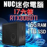 【南紡購物中心】Intel系列【mini牛】i7-9750H六核 RTX3060Ti電腦(16G/1T SSD)《NUC9i7QNX1》