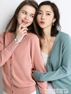 針織外套 特價春秋羊毛開衫女短款外搭v領薄寬鬆針織長袖毛衣韓版毛衫外套 曼慕