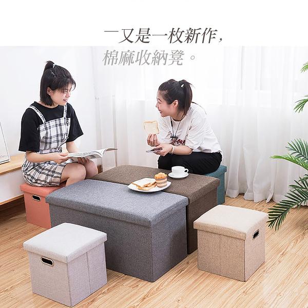 現貨 布藝收納凳子儲物凳可坐成人可折疊家用沙發換鞋凳子翻蓋收納箱(3入)