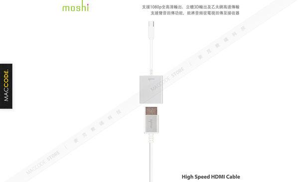 Moshi High Speed HDMI 4K 高速 傳輸線 2公尺 公司貨 現貨