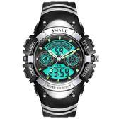 兒童手錶雙顯防水手錶LED夜光鬧鐘運動電子錶《印象精品》p182