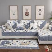 無定制一個尺寸是一張美式沙發巾套坐墊防滑四季純棉  布藝全棉 【格林世家】