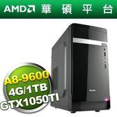 華碩A320平台【星域少帥】A8四核GTX1050TI獨顯電玩機