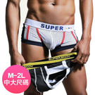 男平口褲 大尺碼 M-XXL 網孔拼色排...