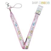 日本限定 SAN-X 角落生物 購物版 掛鉤 手機吊飾 掛繩頸帶 / 證件識別證掛鉤掛繩
