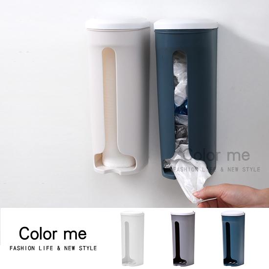 垃圾袋收納盒 塑膠袋收納盒 面紙盒 收納盒 壁掛式 儲物盒 萬用抽取收納盒【Q247-1】color me 旗艦店